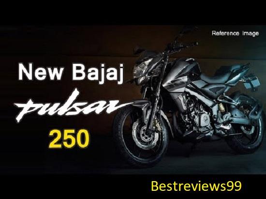 2019 New Upcoming bike Bajaj Pulsar 250