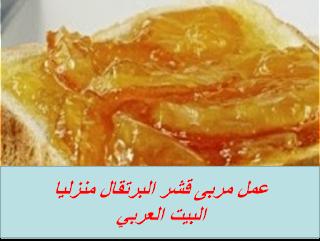 https://www.cookclub1.com/2015/06/blog-post_984.html