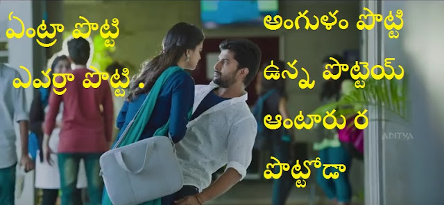 nenu local potti dialogue