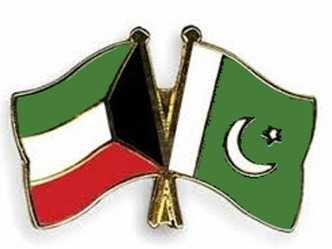 कुवैत ने पाकिस्तान समेत पांच मुस्लिम देशों के नागरिकों पर लगाया प्रतिबंध