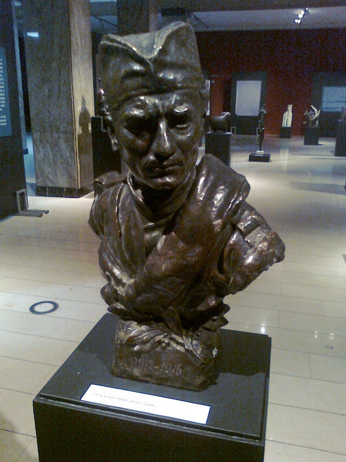 The Art History Journal Serbian Sculpture Art