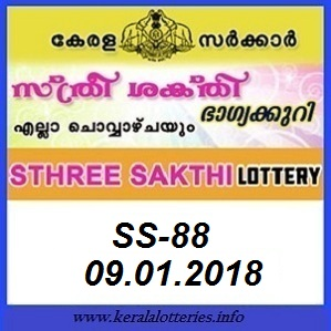 STHREE SAKTHI (SS-88) LOTTERY RESULT ON JANUARY 09, 2018