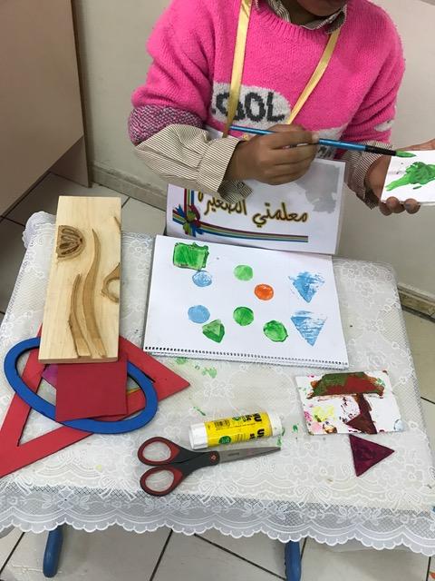 الابتدائية بنات الريان طباعة أشكال هندسية الصف الثاني الابتدائي