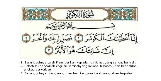 Image result for surah al kausar