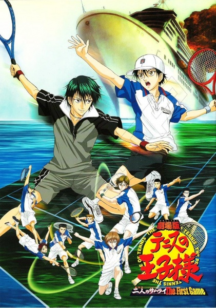 Prince of Tennis: The Two Samurai, The First Game Legendado