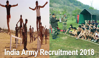 Siliguri is going to recruit the army directly through the rallies.