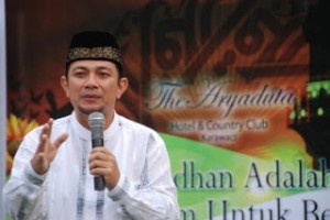 Biografi Ustad Wijayanto