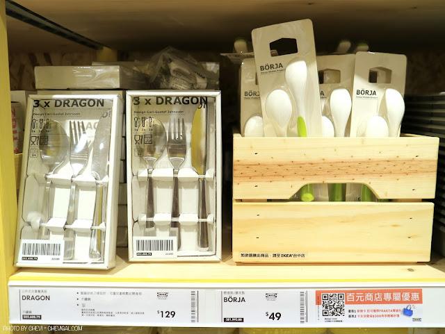 IMG 0552 - IKEA百元商店逢甲店今天開幕!排隊人潮塞爆現場,精選限定商品情報大公開