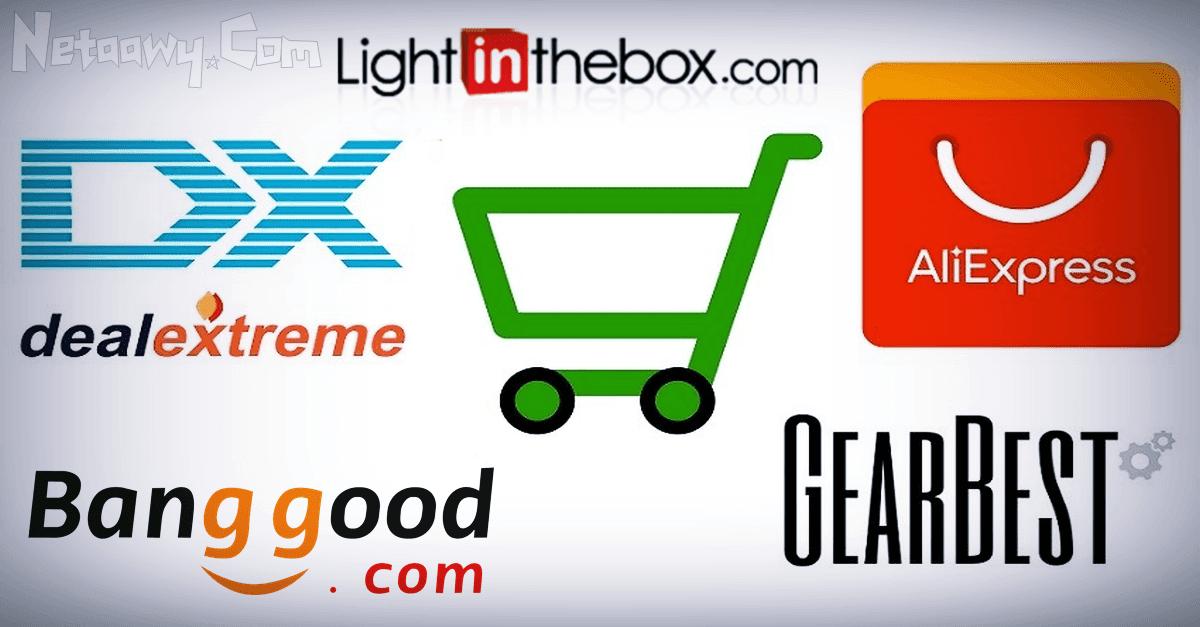 7001d3273 أفضل مواقع تسوق صينية رخيصة توفر شحن مجاني