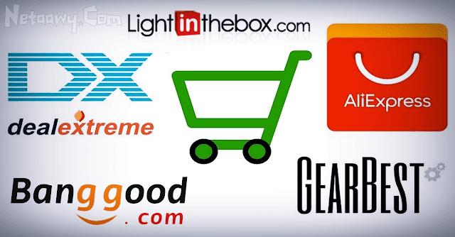 أفضل-مواقع-تسوق-صينية-رخيصة