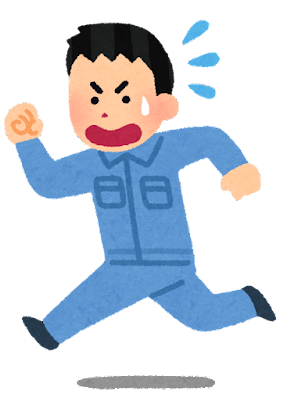 急いで走る作業員のイラスト(男性)