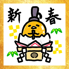 Gudetama New Year's Omikuji Stickers