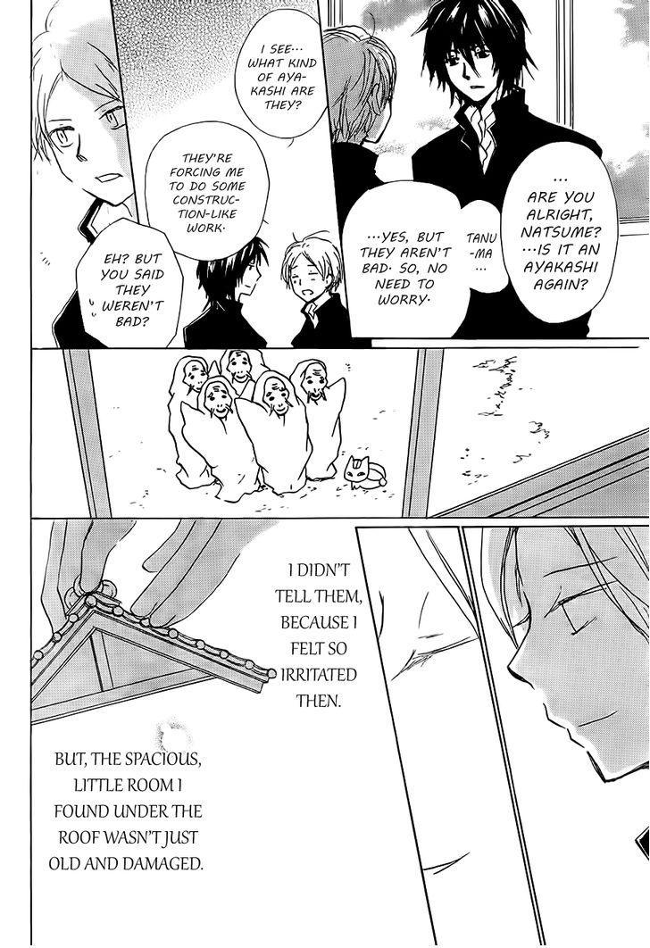 Natsume Yuujinchou - Chapter 99