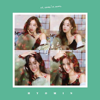 Hyomin – 으음으음(U Um U Um) (Chinese Ver.) Lyrics