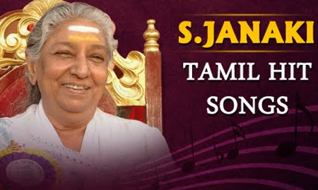 S.Janaki – Evergreen Tamil Hit Songs Jukebox – Tamil Melodious Songs Collection