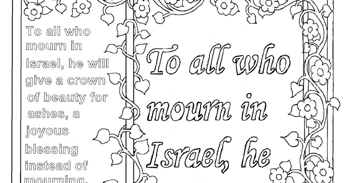Coloring Pages for Kids by Mr. Adron: Isaiah 61:3 Print