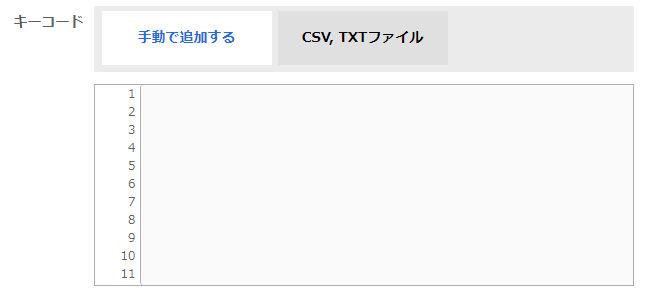 G2A キー コード 販売
