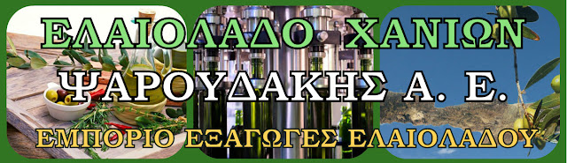 http://eleoladoxania.blogspot.gr/