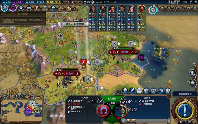 併吞迦太基兩座城市