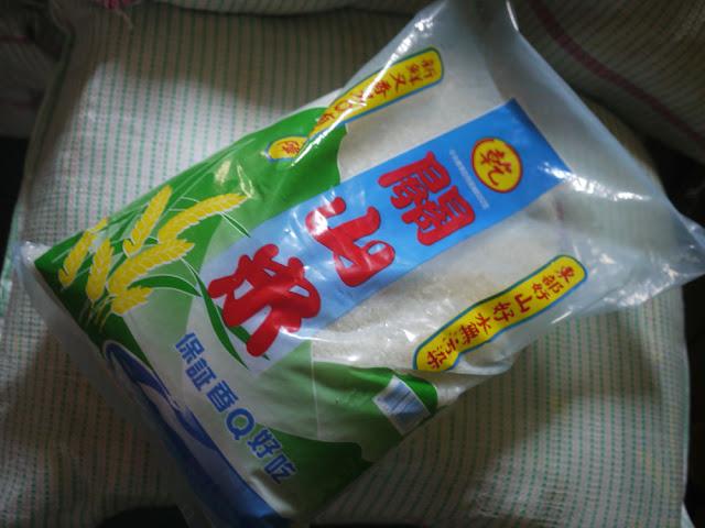 P1260027 - 【熱血採訪】台中食材批發│ 米食家食材通路批發