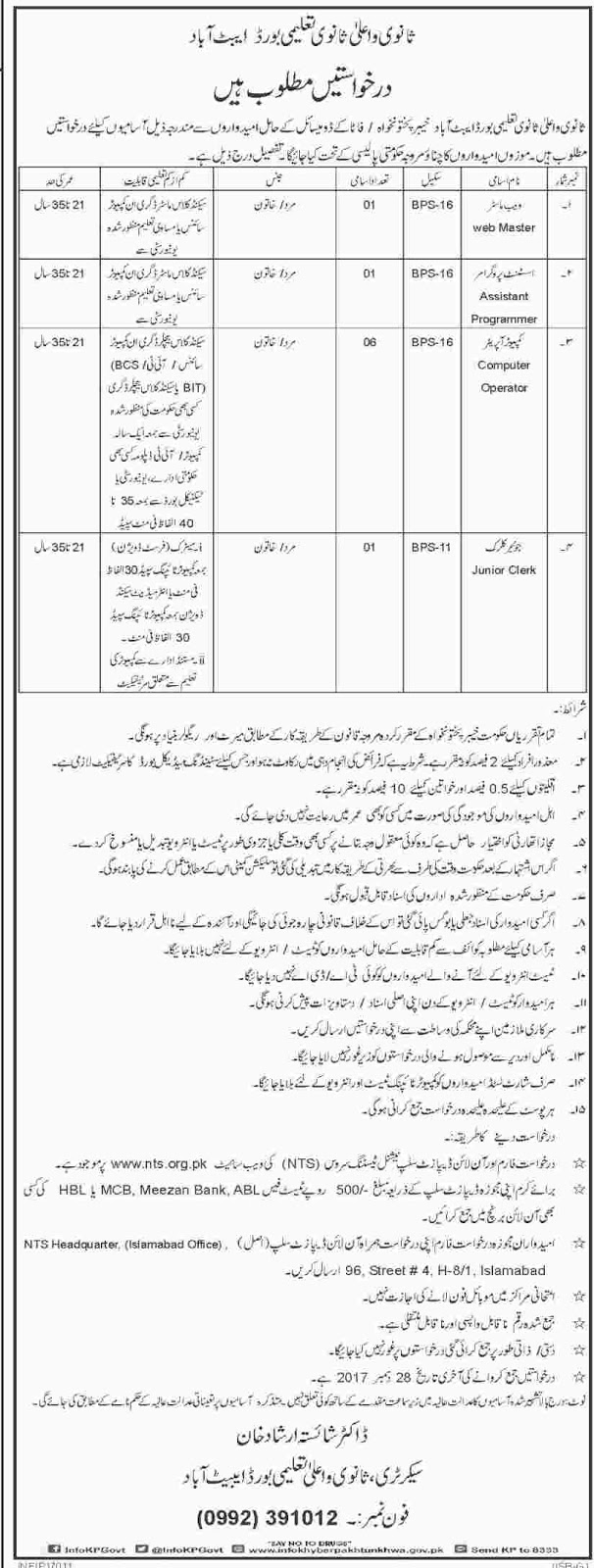 Jobs In Board Of Intermediate And Secondary Education abbottabad Dec 2017