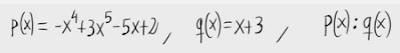33.División de polinomios. (Algoritmo inicial y Ruffini)