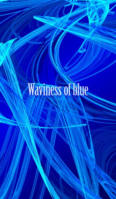 ความวาววับของสีฟ้า