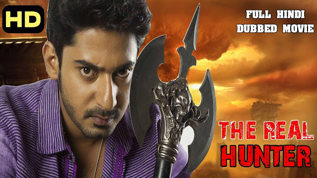 The Real Hunter (Angaaraka) Hindi Dubbed Full Movie Download watch online kickass torrent world4ufree, worldfree4u,7starhd, 7starhd, 9kmovies,9xfilms300mbdownload 9xmoviesBollywood,Tollywood,Torrent, Utorrent