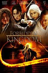The Forbidden Kingdom (2008) 300mb Hindi Dual Audio Download