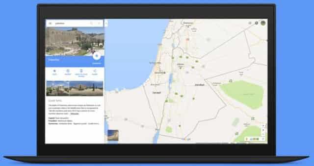 خريطة فلسطين جوجل