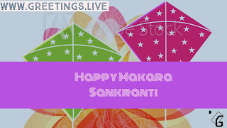 Happy Makara Sankranti wishes with Kites