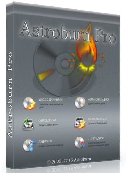 Astroburn Pro 3.2.0.0198 + Activator