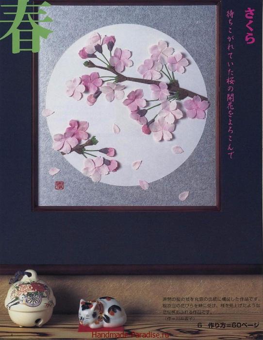 Цветы в технике оригами. Японский журнал (5)