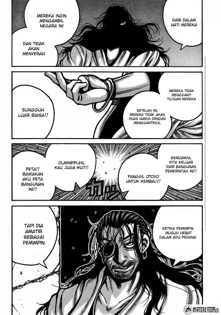Drifter Chapter 41-8