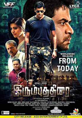 The Return Of Abhimanyu (Irumbu Thirai) 2019 Hindi Dubbed 720p HDRip – 900MB