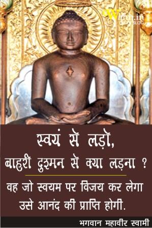 Lord-Mahavir-swami