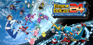 Time Bokan 24 – Episódio 05 – Gostosuras ou Travessuras do Halloween. A Era Tottori ou A Era Shiname!