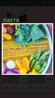 паста с овощами положена в тарелку для приготовления