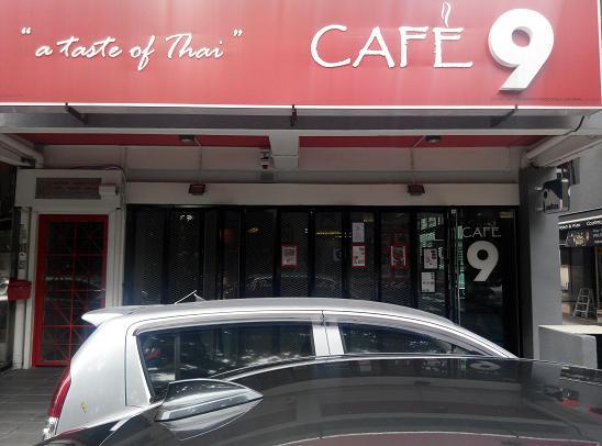 Thai cafe pj