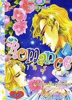 ขายการ์ตูนออนไลน์ Romance เล่ม 126