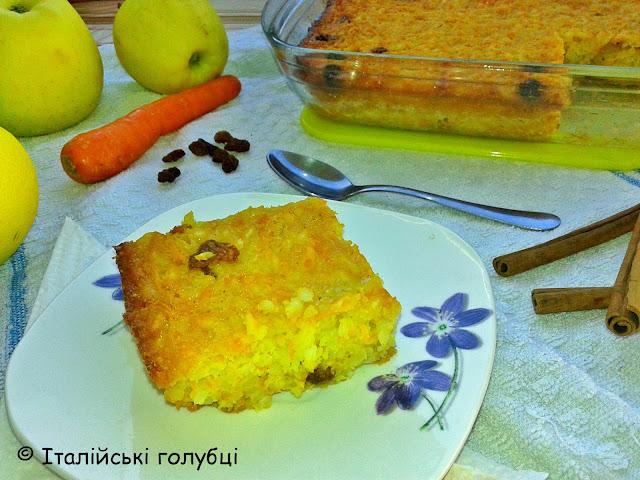 солодка рисова запіканка з яблуками