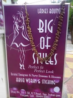 Boutiques In Tirupati    ladies Tailors  In Tirupati