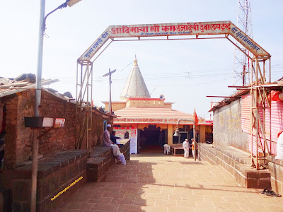 Kamalja Devi Temple at Bhimashankar