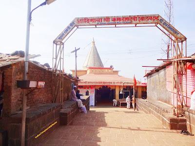 Kamalja Devi Temple at Bhimashankar