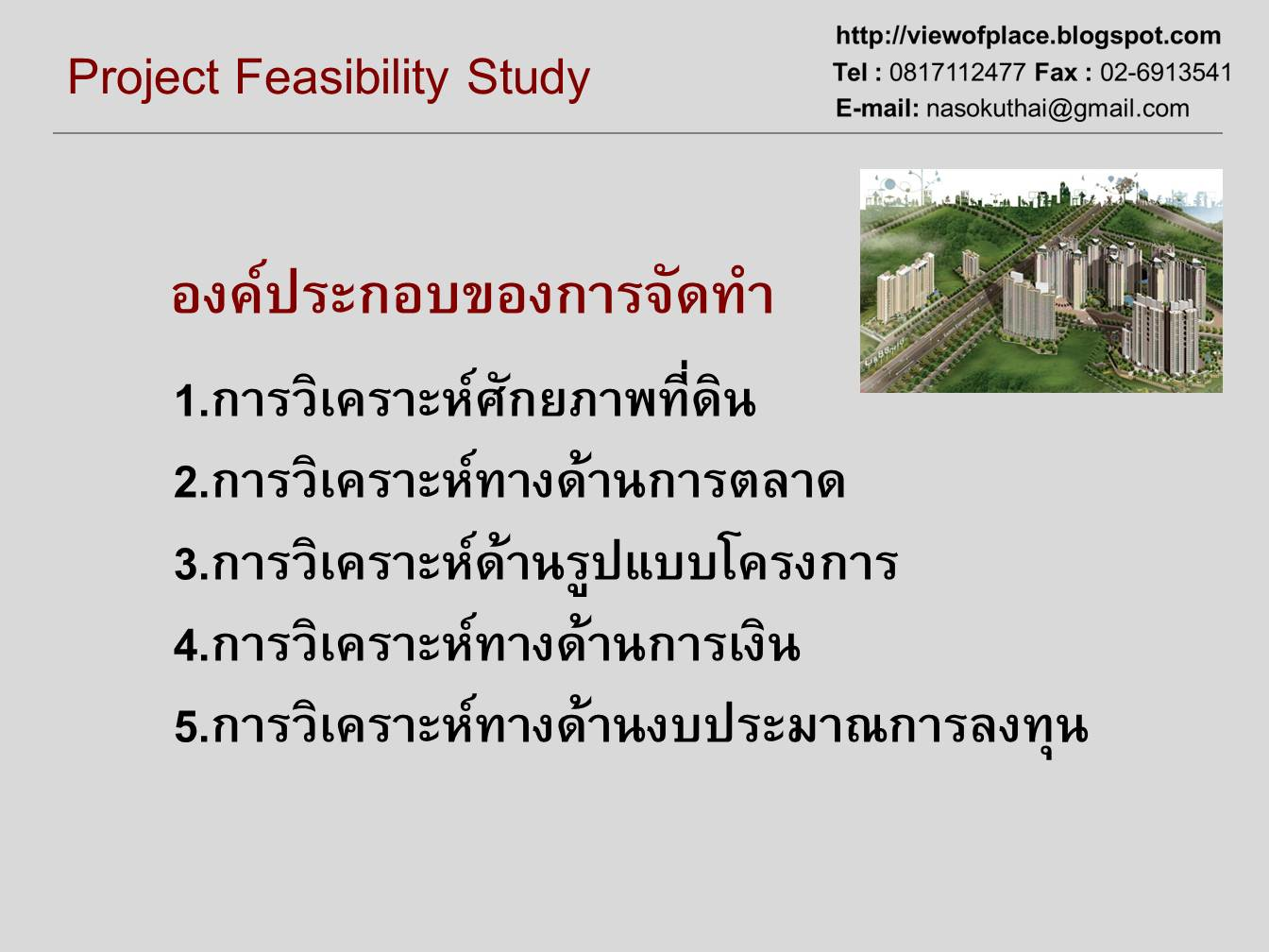 project management and feasibility study 2017-9-7 contained in this news release reflect management's current beliefs based upon  all of the results of the banfora project feasibility study constitute forward.