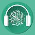 القرآن الكريم - إقرأ و استمع