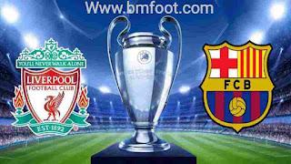 مشاهدة مباراة ليفربول برشلونة اليوم مباشر