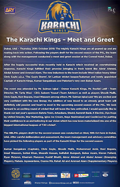 Karachi Kings Press Release