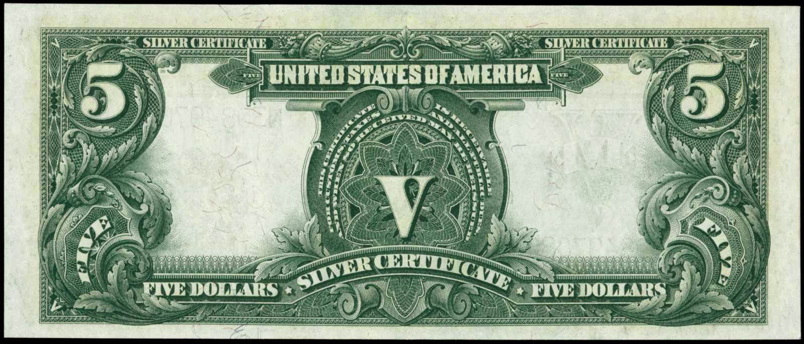Paper Money of the United States Five Dollar Silver Certificate 1899
