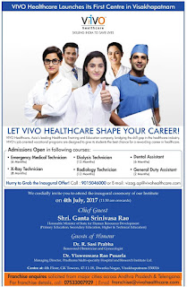 vivo health care launches in visakhapatnam
